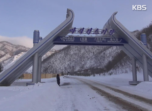 N. Korea Accepts S. Korean Advance Team's Visit for Joint Ski Training
