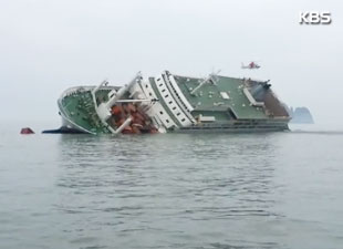'Hidden Ferry Owner Aware of Structural Issues of Ill-fated Ship'