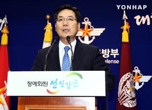 国防部:韩美联合军演不能成为美北对话前提条件