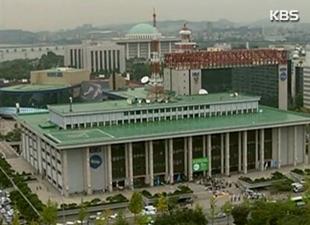 Auch Programmdirektoren von KBS legen Arbeit nieder