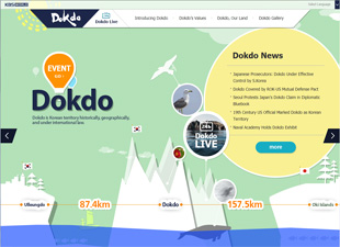 KBS World Radio Opens 'Dokdo Special Website'