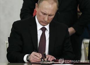 ロ大統領 '北韓債務帳消し協定'批准案に署名
