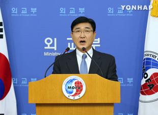 S. Korea Strongly Protests Japanese Rally Claiming Rights to Dokdo
