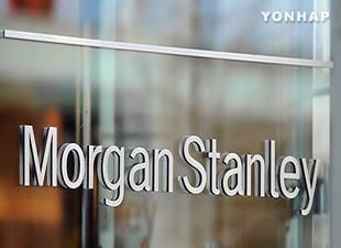 Morgan Stanley: Рост южнокорейской экономики в 2020 году составит 2,1%