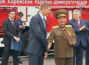 Nordkorea verstärkt Beziehungen zu Russland