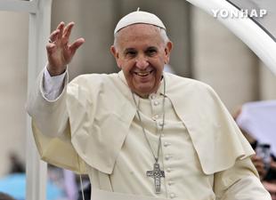 ローマ法王 訪韓前にビデオメッセージ