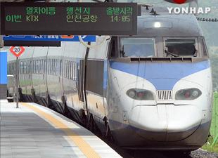 来月から京釜線の平日料金割引を廃止
