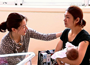 """Ngôi sao phim """"Nàng Dae Jang-geum"""" giúp đỡ một sản phụ Đài Loan"""