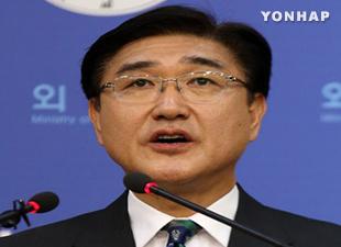Südkorea fordert von Japan deutliche Position zur Geschichte