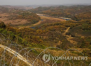 N. Korea Threatens to Retaliate if S. Korea Continues Warning Shots at MDL