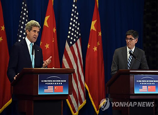 US, China Agree on Need to Break Stalemate over N. Korea Nuke Issue