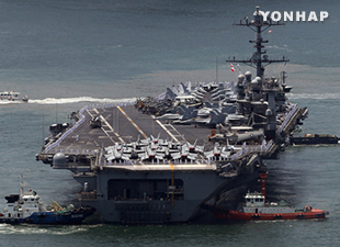 US Flattop Enters Busan Port