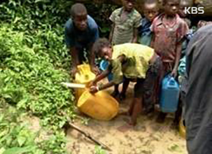 S. Korea to Help DR Congo to Secure Clean Water