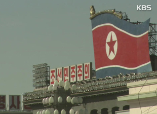 Un editor japonés afirma que la economía norcoreana no está tan mal