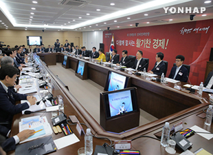 Gov't Launches 41 Trillion Won Stimulus, Cuts Growth Outlook