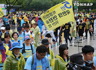 Memorials for Sewol Victims Held Across Nation on 100th Day Since Accident