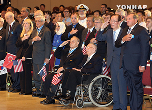S. Korea, US Mark 61st Anniv. of Korean War Armistice