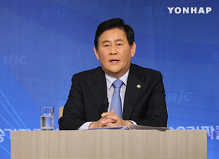 FM: Gov't, BOK Agree on Need for Fiscal Expansion