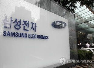 El beneficio operativo de Samsung desciende un 24,6% interanual