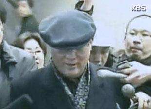Nordkoreanischer Parteisekretär besucht voraussichtlich diese Woche Europa