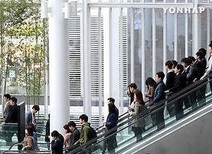 韓国の賃金格差 4.3倍でOECDで2番目