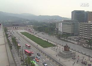 В Сеуле пройдёт ярмарка сувениров