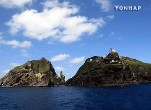 Yomiuri: Japan Seeking to Set up SDF Agencies on Oki Islands Near Dokdo