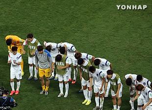 アジア大会サッカー 韓国男子はサウジと同じA組