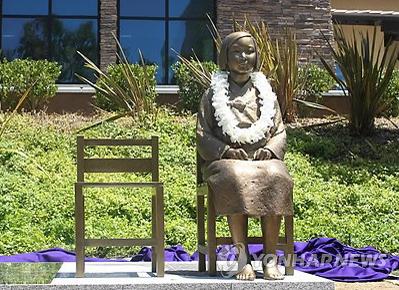 慰安婦少女像 米フラートン市にも設置へ