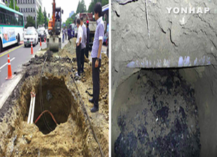 Gov't, Ruling Party to Inspect Underpass to Find out Cause of Sinkholes