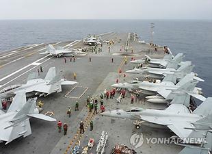 Zeitung: Japan will bei Eventualitäten in Korea US-Truppen mit Waffen versorgen