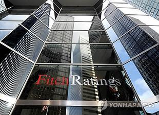 Агентство Fitch сохранило рейтинг РК на уровне АА-