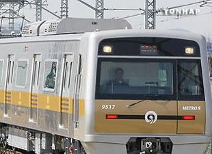 ソウルメトロと都市鉄道公社が統合へ