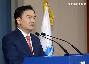 Präsidialamt: Sewol-Gesetz muss durch Einigung zwischen Parteien geklärt werden