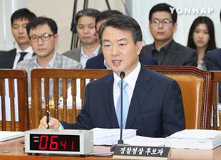 Kang Shin-myeong fokuskan pemulihan kepercayaan institusi kepolisian