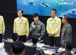 朴大統領 首都防衛司令部を視察