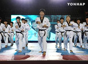 World Taekwondo Hanmadang Opens in Pohang