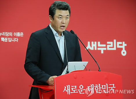 Saenuri Party Pressures Main Opposition Party to Return to Parliament