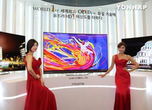 Журнал Consumer Reports признал LG OLED TV «Лучшим 4K-телевизором»
