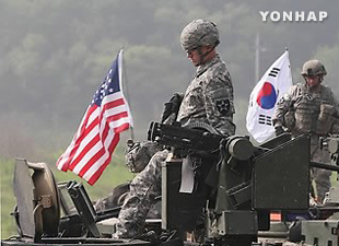 Pentagon: S. Korea-US Joint Military Drills Will Continue