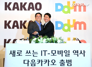 Shareholders Approve Daum-Kakao Merger