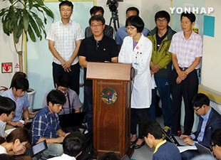 Sewol Victims' Families Committee Opposed to Bipartisan Agreement