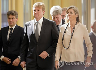 Dutch King, Queen to Visit Korea in Nov.