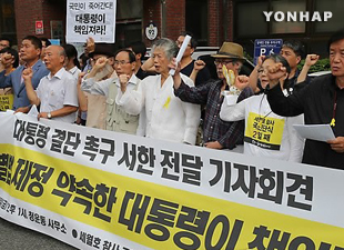 Sewol Victims' Families Send Letter to Pres. Regarding Special Bill