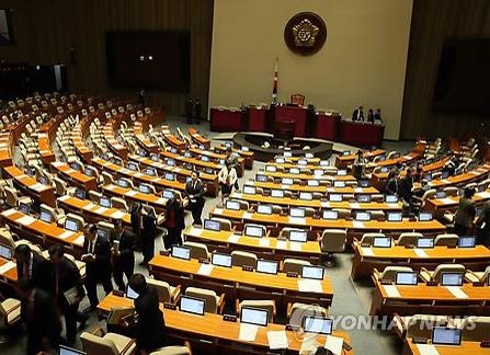 Nationalversammlung beginnt Montag reguläre Sitzungsperiode