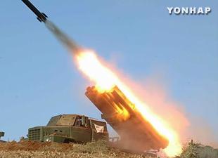 N. Korea Fires Short-Range Projectile