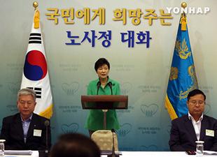 Park serukan kerja sama buruh dan pengusaha untuk pemulihan ekonomi
