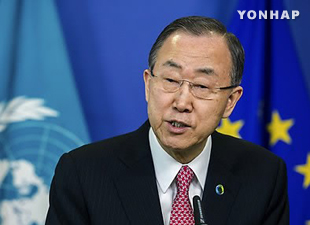 UN Chief to Meet with N. Korean Foreign Minister This Week