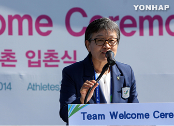 Athletes' Village, Media Center Open for Asiad