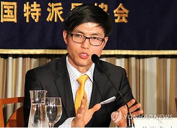 Un desertor norcoreano será premiado por Human Rights Watch